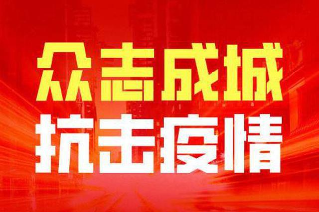 """保障""""煤改气""""和""""煤改电""""居民温暖 天津市财政紧急预拨补贴"""