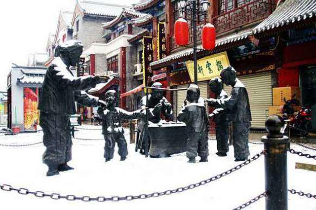 """津城气温小幅回落 雾霾雨雪""""无缝对接"""""""