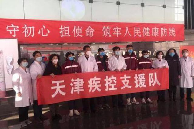 红区日记:天津,又一批逆行者出征了!