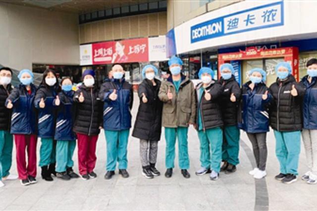 肿瘤医院支援湖北医疗队队员会师武汉 战友情 共闯关 不胜不归