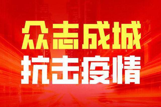天津市检察机关出台七项措施:保障民企复工复产 打击侵犯企业