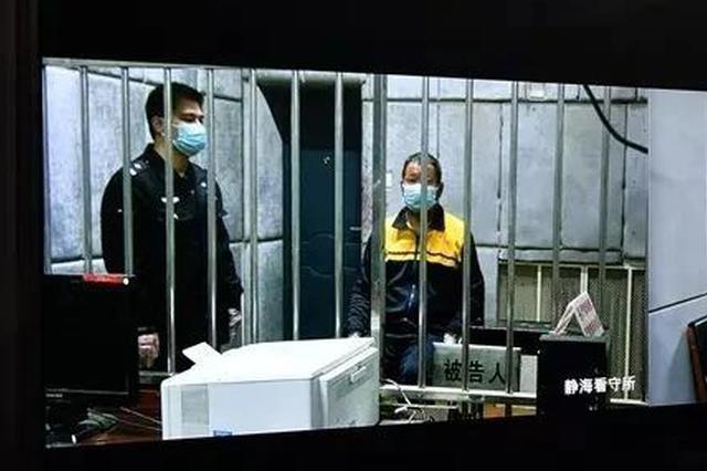 男子拒不登记测温还打骂警察,获刑6个月!