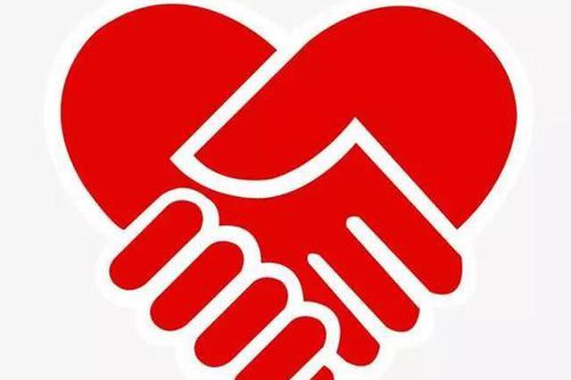 天津有关部门和社会各界踊跃献爱心 助力天津支援湖北医疗队和