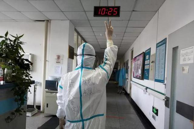 """天津市第三中心医院魏锦:首批进入""""红区"""" 疫情面前 唯有坚"""