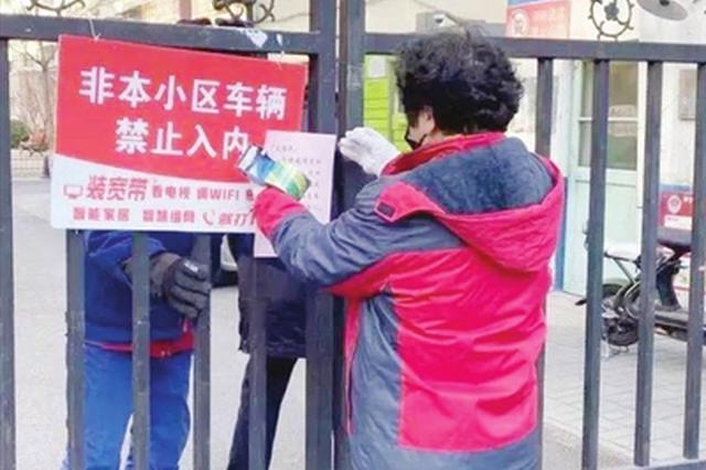 社区工作者抗击疫情工作纪实 构筑社区防疫坚实屏障(图)