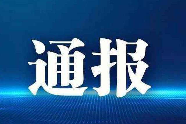 天津市场监管部门严查各类违法行为 公布第二十二批典型案例