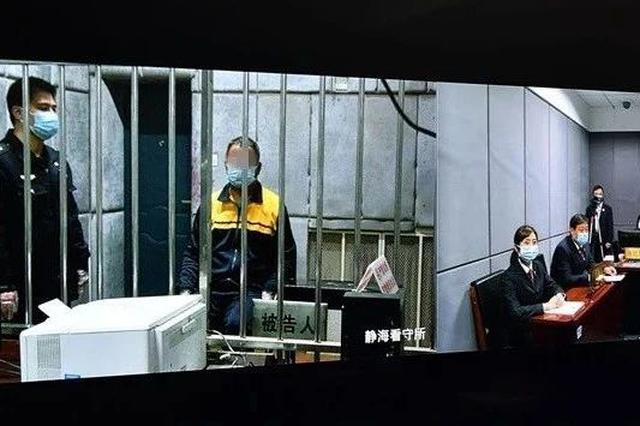 暴力抗检,殴打、撕咬民警!静海男子获刑6个月