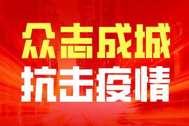 """驻津央企打响""""经济保卫战"""" 全力以赴推动生产经营平稳运行"""