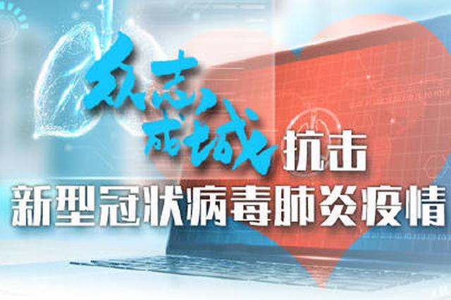 """天津各法院庭审""""零跑腿"""" 案件""""隔空办"""" 防疫办案两不误"""