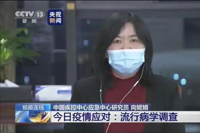 专家:新冠肺炎发病前两天已有传染性