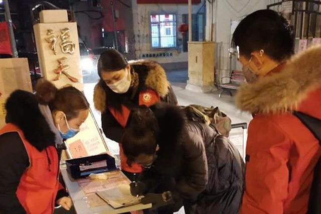 天津这个社区 接二连三出现密切接触者……