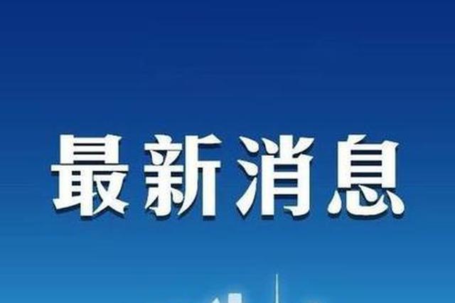 天津就业、创业有补贴!毕业生报到时间调整