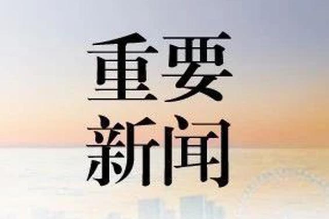 预计近期还有8万人返岗的天津港保税区 这样应对……
