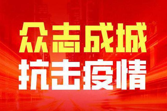 """以绝对安全保战疫胜利!天津这批医疗队在前线迎接""""考前培训"""