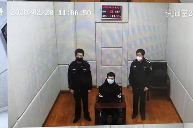 网上买口罩必看!天津这人被提起公诉