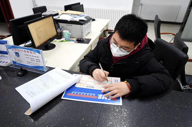 """天津生态环境局开通审批""""绿色通道"""""""