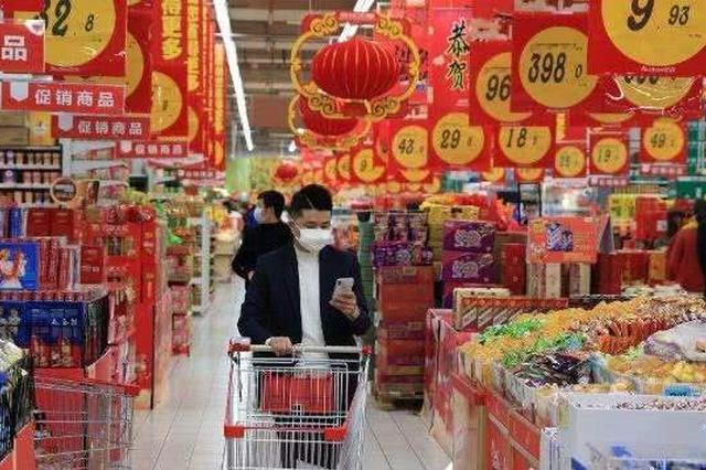 天津大中型超市全部正常营业 生活必需品供应、流通已基本正常
