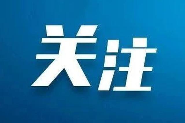 天津医科大学总医院党委副书记、院长雷平:患者需要我们的地
