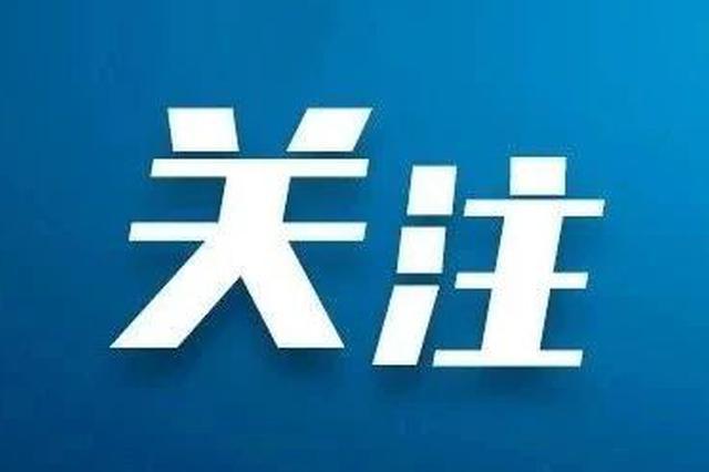 湖北省(含援湖北医疗队)一线医务人员:临时性工作补助提高