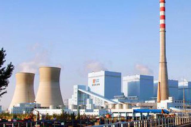 国务院联防联控机制:煤电油气供应总体充足 居民暂时欠费不能