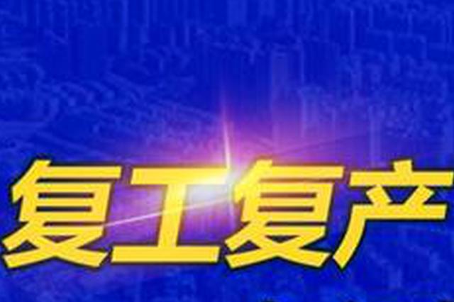 天津:企业用电成本阶段性降低