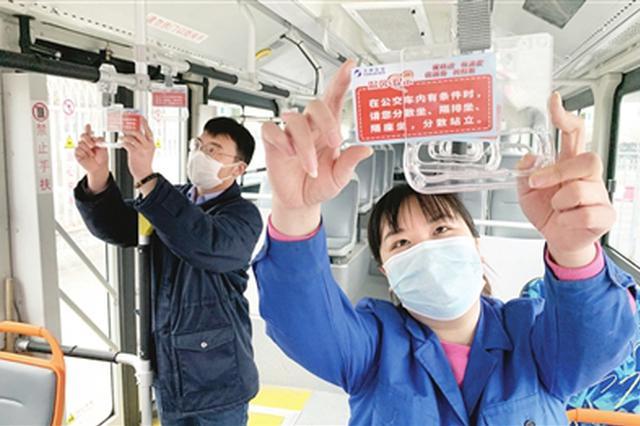 疫情安全提示处处体现:客流小幅提升 公交做好服务(图)
