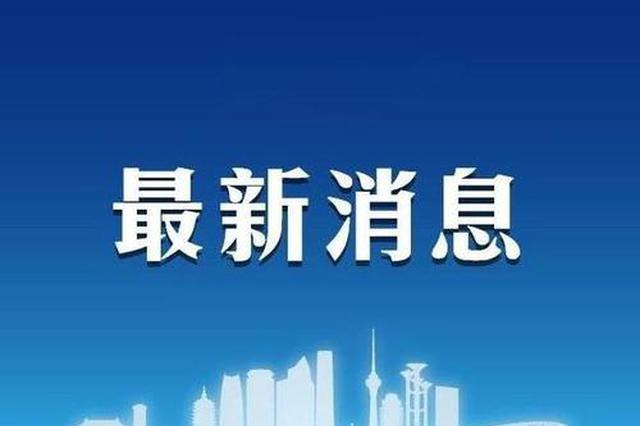 云课堂课表有变 天津中小学生速看