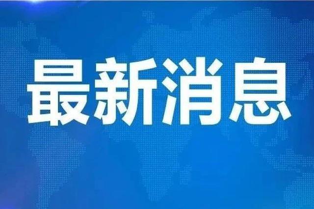 钟南山最新发声:这件事是当务之急