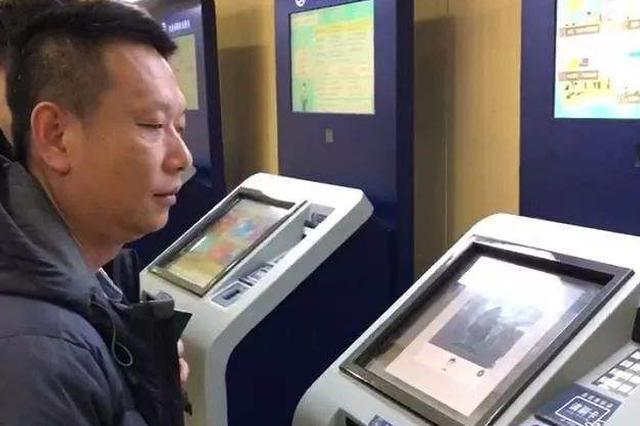 天津:超九成失业保险金 可刷脸申领