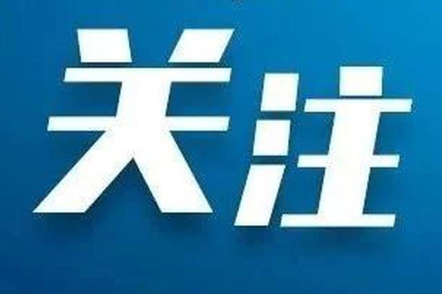 钟南山:有信心四月底基本控制疫情 疫情不一定发源在中国