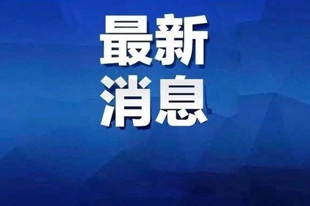 急寻!宁夏发现伊朗输入型确诊病例!乘坐列车停经上海、南京