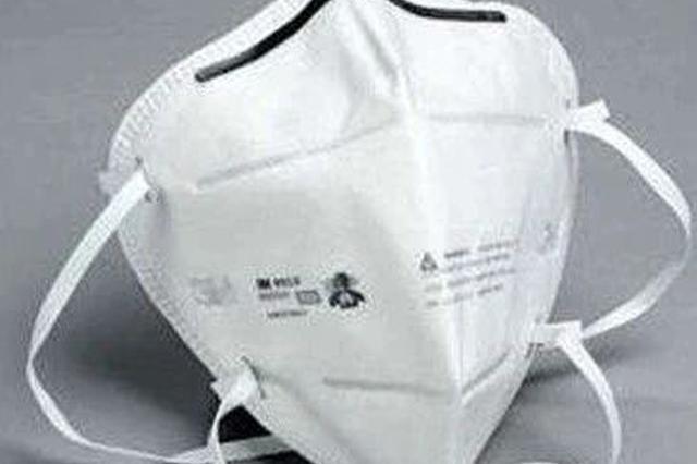 我国医用N95口罩日产能突破100万只!