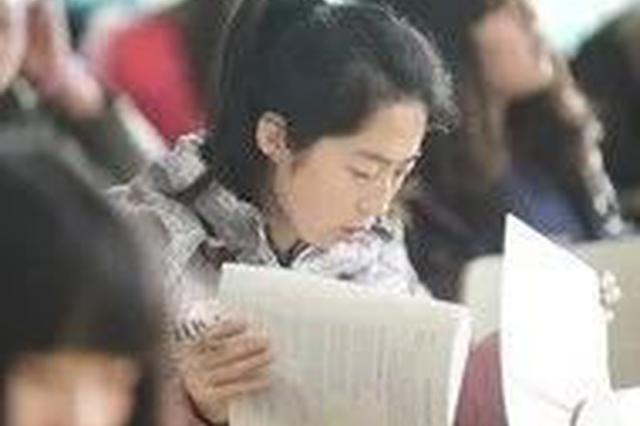 教育部:原定4月举行的全国高等教育自学考试延期