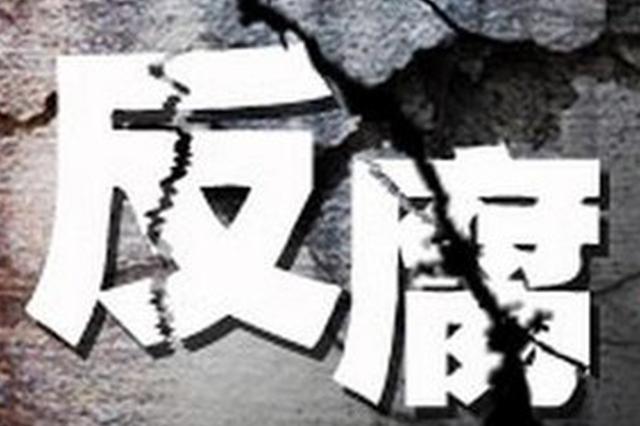 天津检察机关对赵正永、陈国强提起公诉