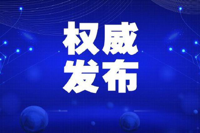 天津市实验小学:不安排统一的学业测试