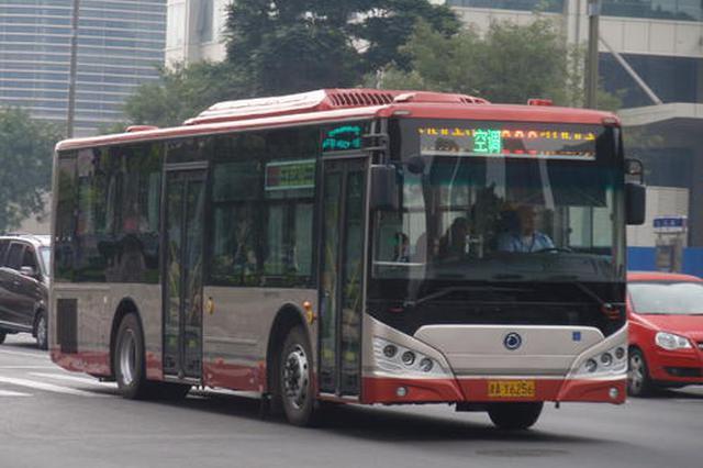 天津两条公交线恢复原线运营
