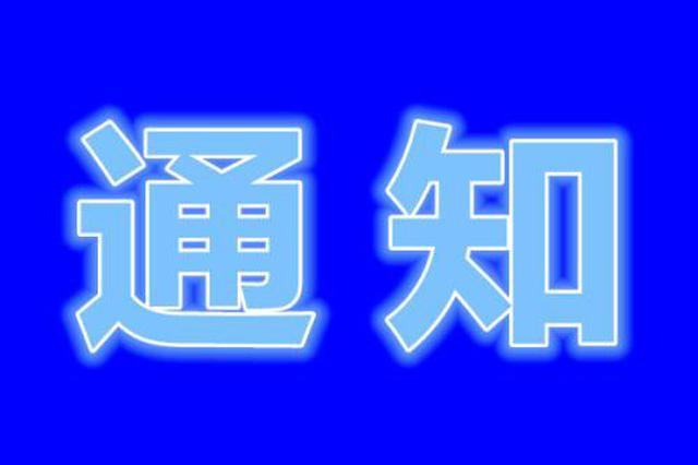 天津这所大学公布 拟清退近百名超期硕博生