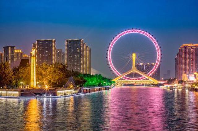 市委宣讲团成员宣讲党的十九届五中全会精神 奋力谱写天津高质