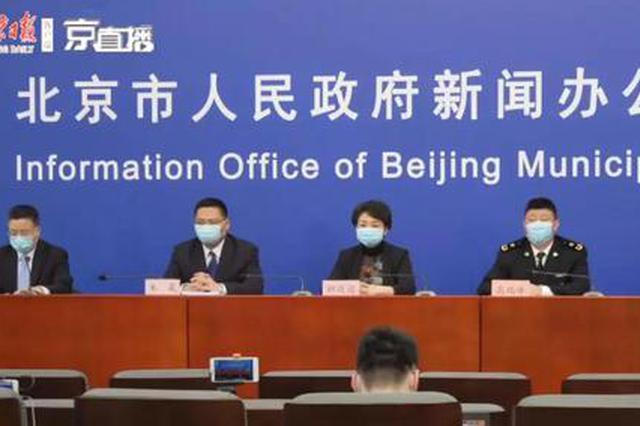 天津籍留美学生发病前外出未戴口罩 抵京后确诊