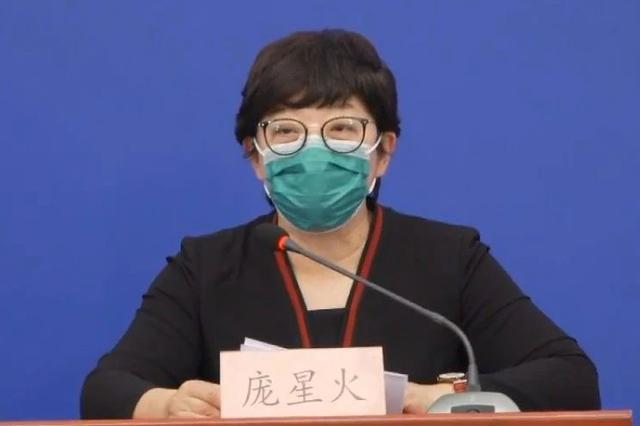 天津籍留美学生发病前外出就餐逛街未戴口罩 抵京后确诊