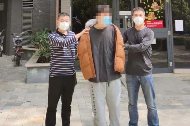 虚假售卖周杰伦演唱会门票等 他们被天津西青警方跨省抓捕