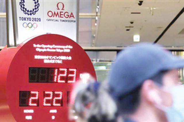 东京奥运会推迟至明年 火炬接力将取消其他细节随后敲定