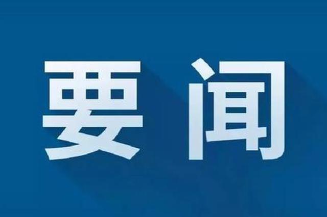 天津最新限行禁行措施发布