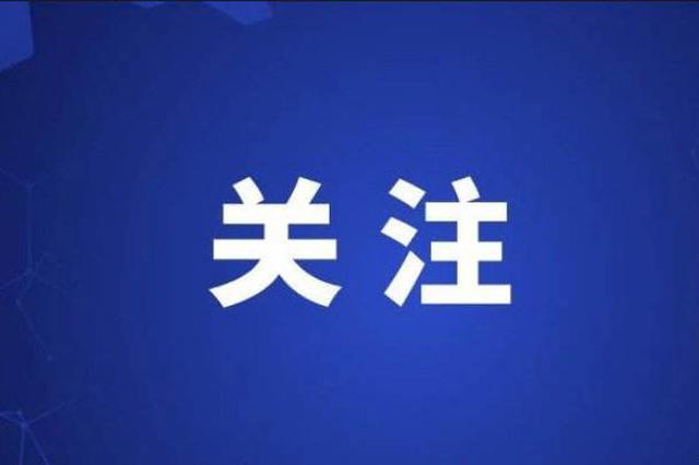 通报 | 天津2家医疗机构被曝光!