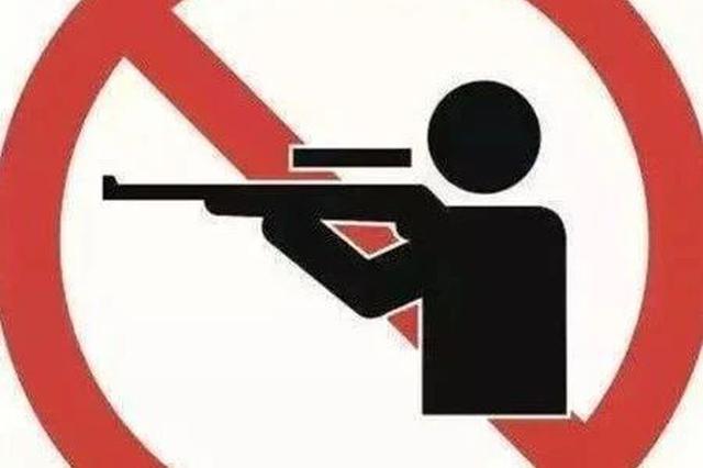 天津禁猎期将重新划定 期限5年