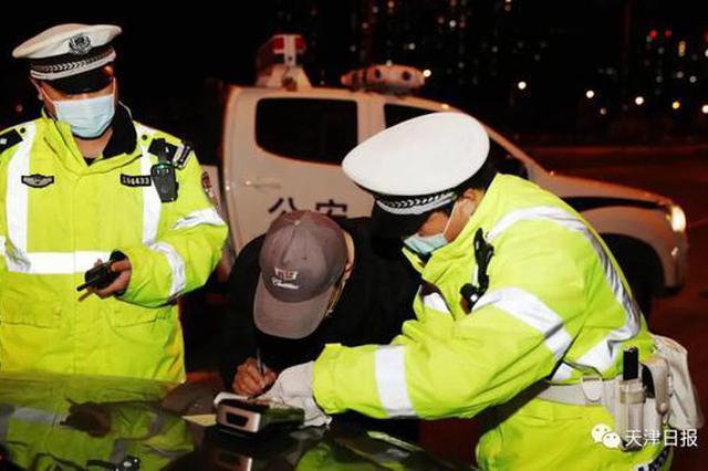 """别侥幸!昨晚16名""""酒司机""""被查"""