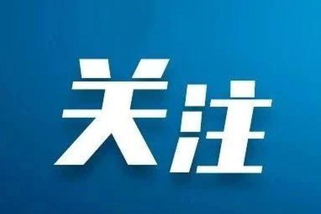 从中国采购检测试剂盒错误率80%?驻捷克使馆回应