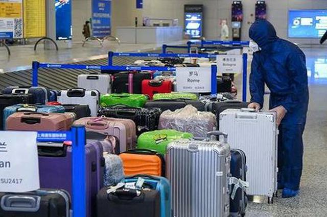 """14小时接力往返机场 """"点对点""""转运隔离人员700余人……守一"""