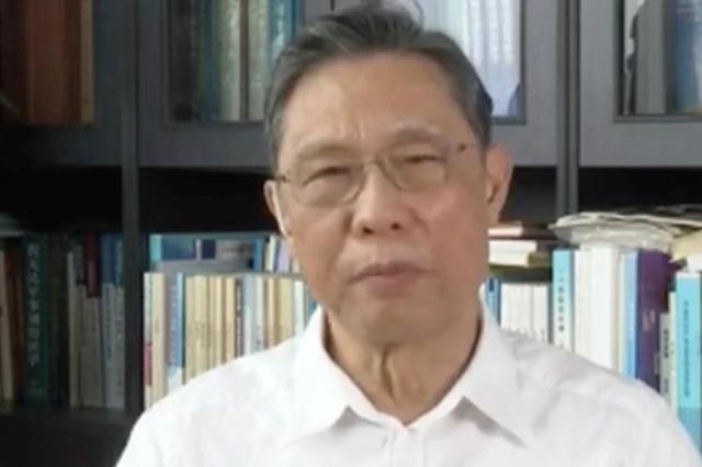 钟南山:中国没有大量无症状感染者