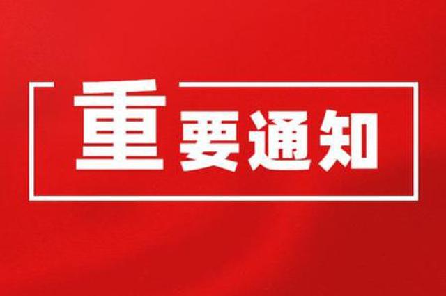 天津初中毕业升学体育考试推迟
